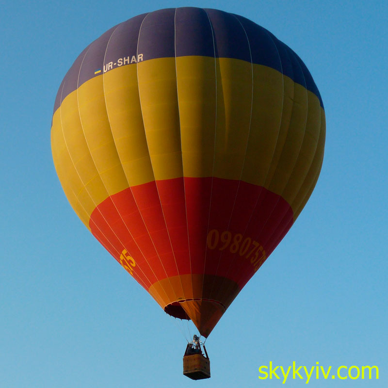 A gift certificate for a balloon flight in Vasylkiv