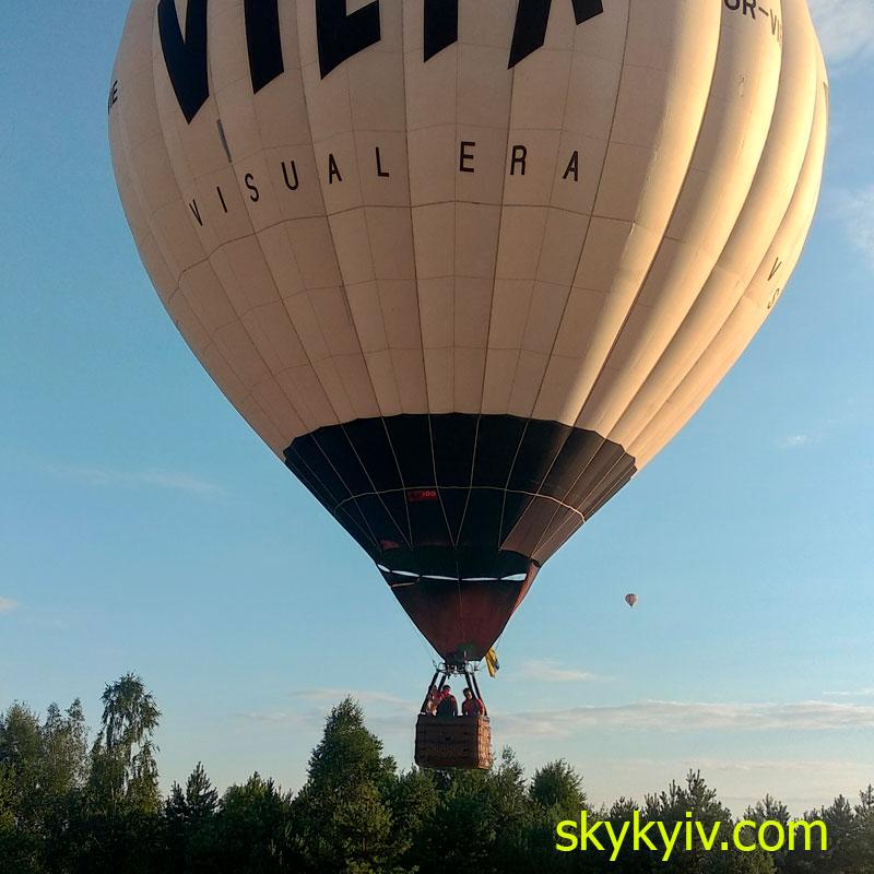 Hot air balloon flights Kyiv
